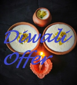 diwali offer on trading subscriptions